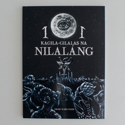 Nilalang_product-shot